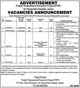 Punjab Thalassaemia Prevention Project PTPP Jobs 2019