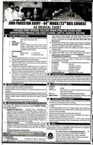 """JOIN PAKISTAN ARMY 44"""" MBBS/22""""'BDS COURSE"""