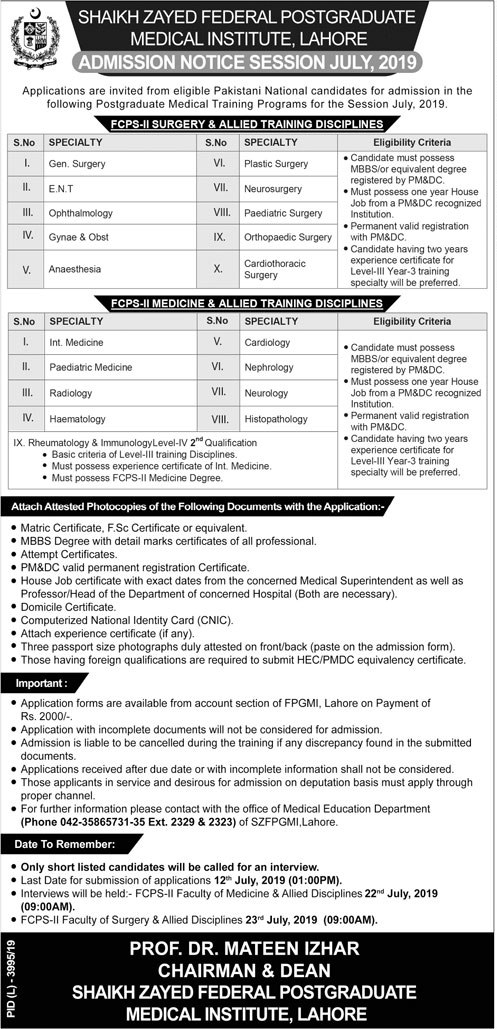 SHAIKH ZAYED FEDERAL POSTGRADUATE k MEDICAL INSTITUTE, LAHORE ADMISSION