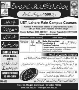 UET lahore Free courses 2019