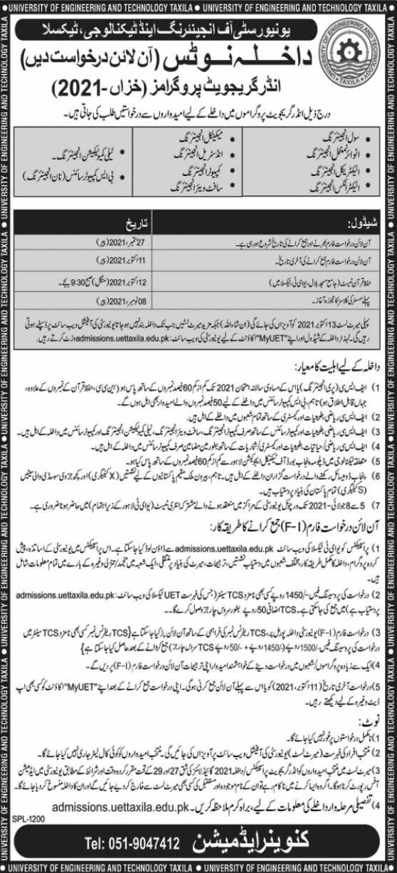 University of Engineering and Technology Taxila Entry Test 2021 Registration