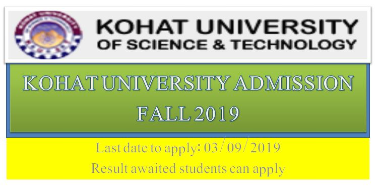 Admission – AWAM PK – Current Fast News for Awam