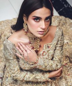 iqra aziz house address