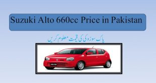 Pak Suzuki ُAlto 660cc Features, Variants, Price in Pakistan