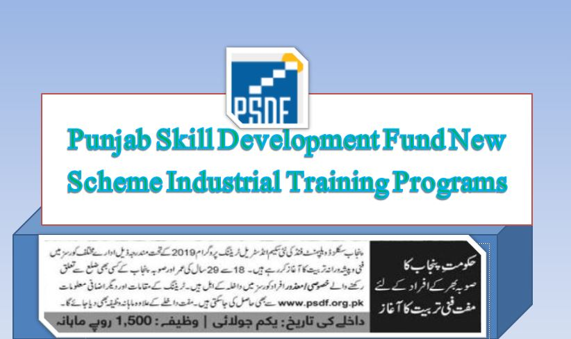 PSDF has developed the Industry Training Programmes (ITPs)