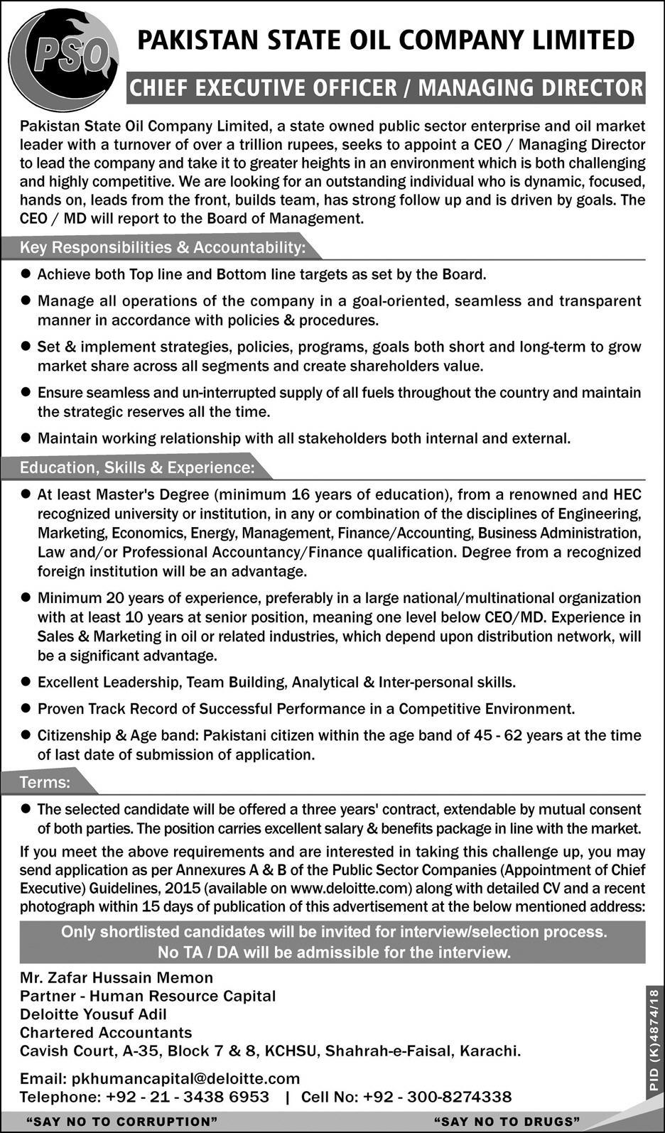 PSO CHIEF EXECUTIVE OFFICER / MANAGING DIRECTOR JOBS
