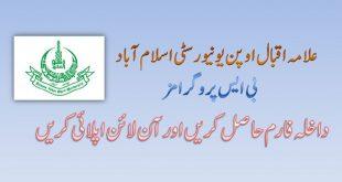 Alama Iqbal Open University Islamabad BS Programs Semester Fall admission 2019