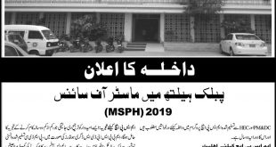 JSMU APPNA Institue of Public Health Admission