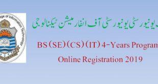PUCIT BS (SE/CS/IT) Entry Test Online Registration