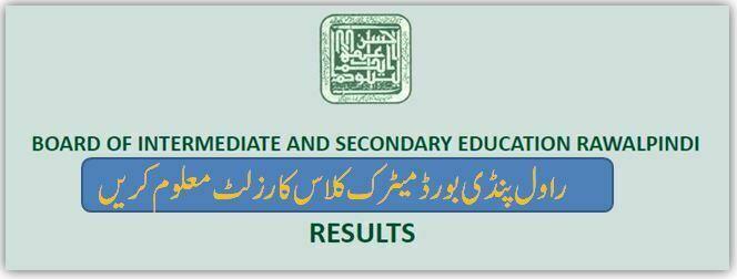 Board of Intermediate and Secondary Education Rawalpindi Matric class result
