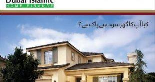 Dubai Islamic Home Finance