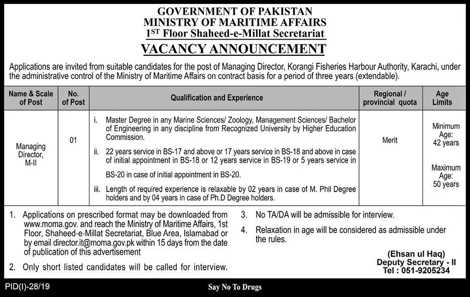 Ministry of Maritime Affairs Jobs