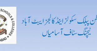 Tameer-e-watan Public School and College Abbottabad Jobs