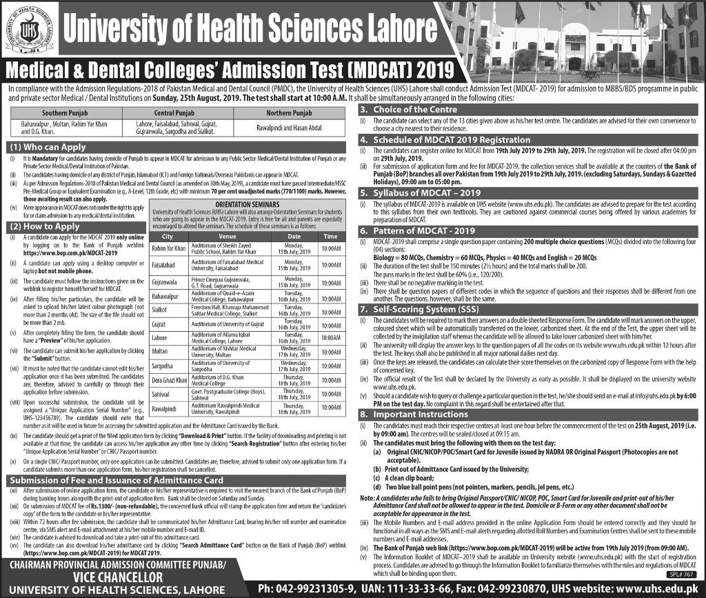 UHS Medical & Dental Colleges Admission Test MDCAT 2019