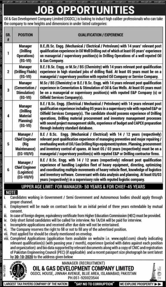 Oil & Gas Development Company Limited(OGDCL) Jobs 11th October 2020