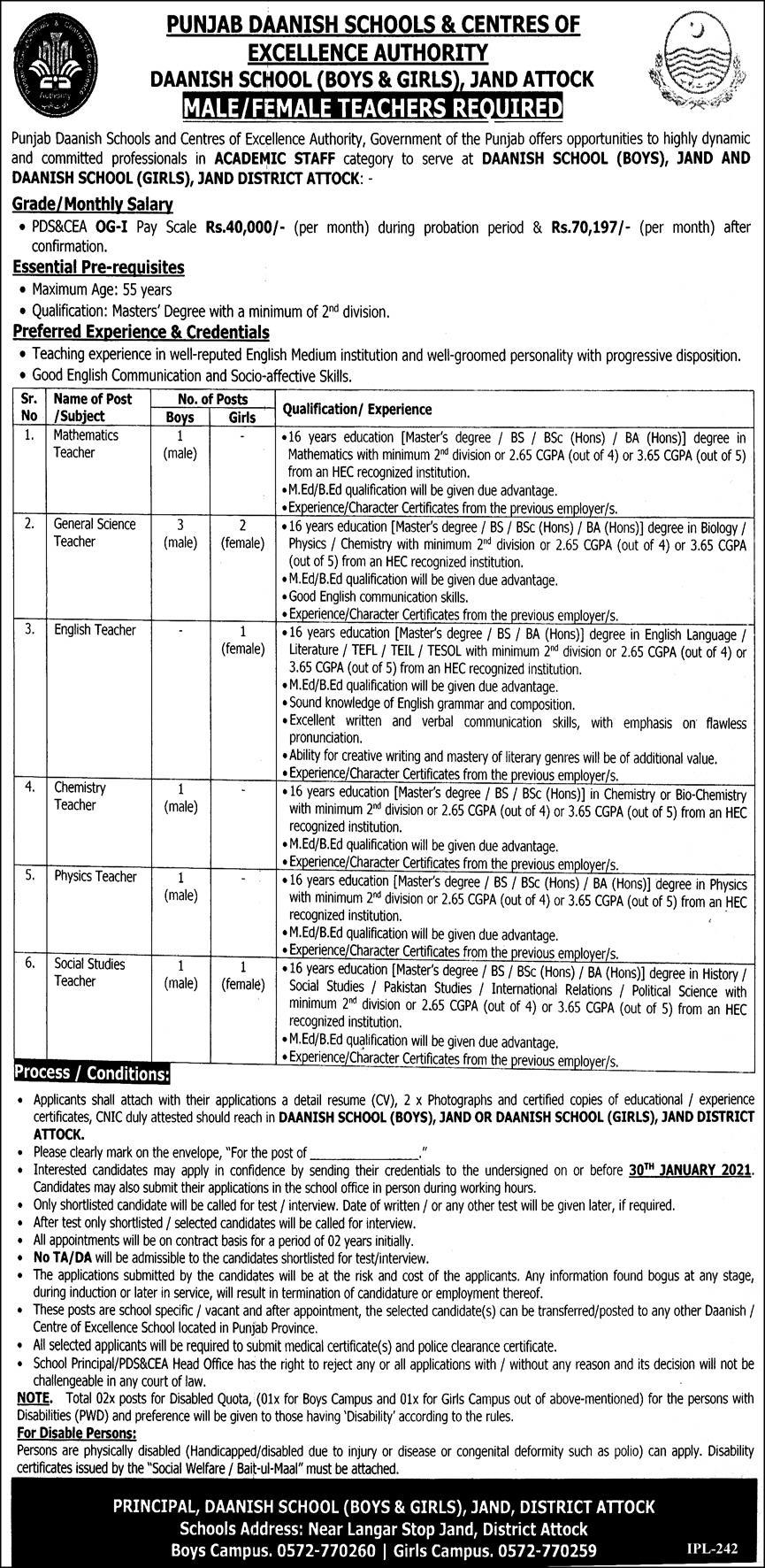 Punjab Daanish Schools and Centers of Excellence Authority Jobs Jan 2021