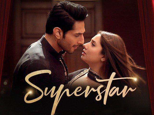 Superstar will be release on Eid Ul Azha