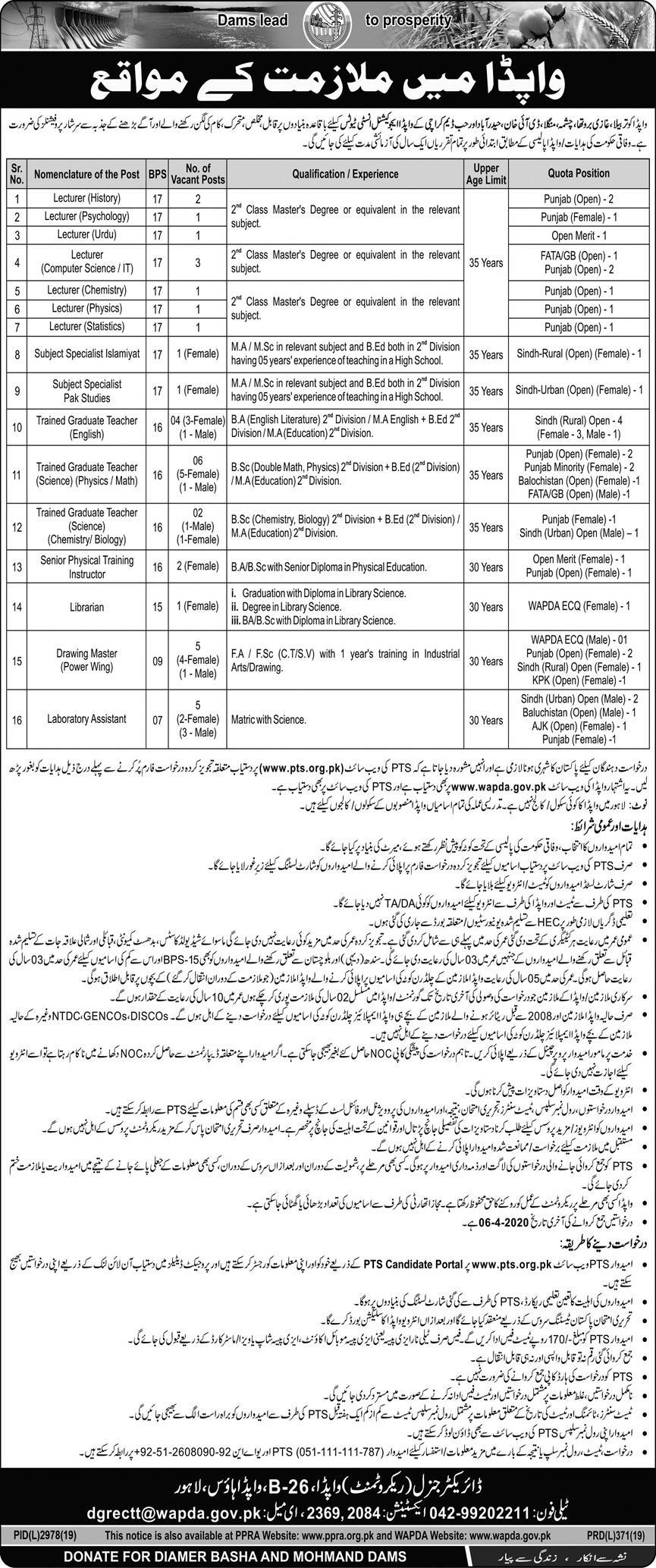 Water & Power Development Authority Education Directorate Phase VII (WAPDA-EDVII) Jobs 2020