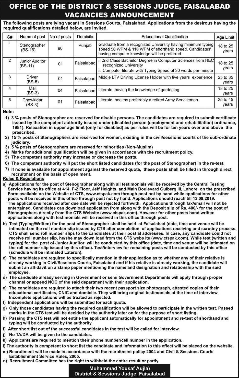 District and sessions Judge Faisalabad Jobs
