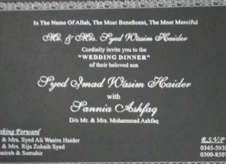 Imad waseem haider marriage images