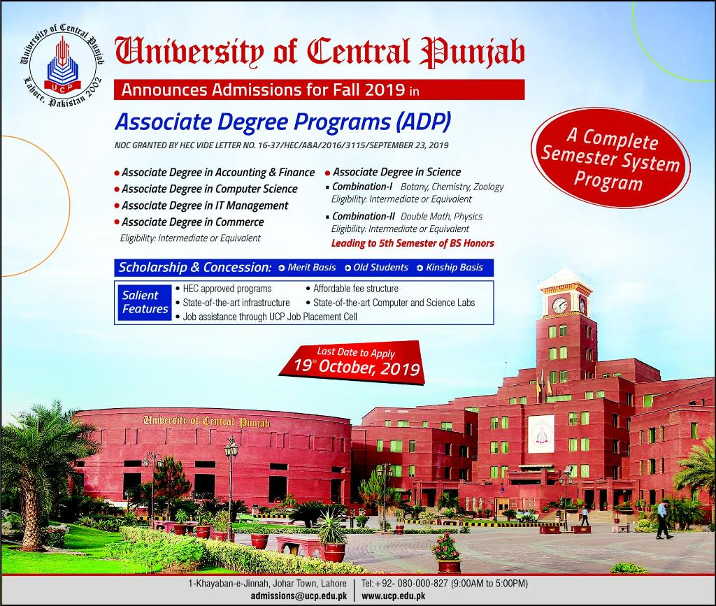 University of Central Punjab Admissions for Fall 2019