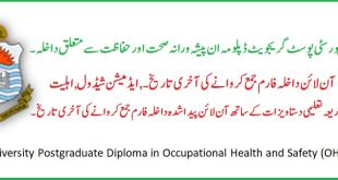 Punjab University Postgraduate Diploma in Occupational Health and Safety (OHS) Admission