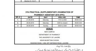 punjab pharmacy council practical date sheet 2019