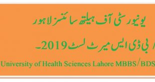 UHS MBBS/BDS Merit List 2019