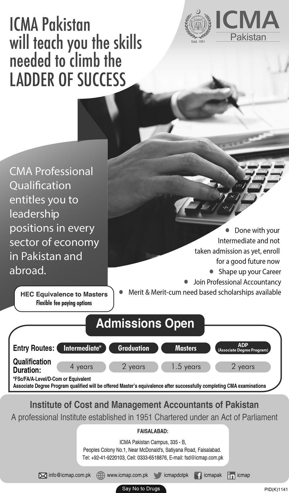 CMA Admission