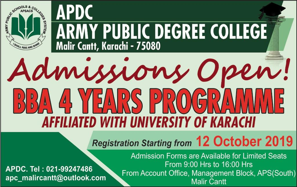 ARMY PUBLIC DEGREE COLLEGE ADMISSION