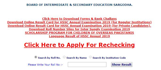 BISE Sargodha Board 11th Class Result 2019
