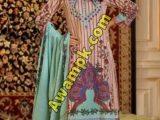gul ahmed sale 2019