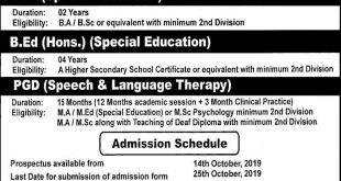 Govt. Training College for Teachers Admission 2019