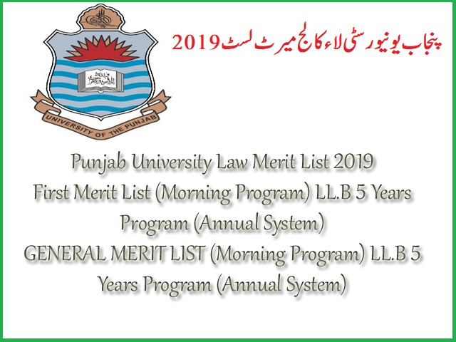 Punjab University Law College Merit List