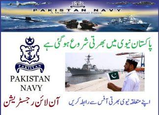 Pakistan Navy Online Registration 2019