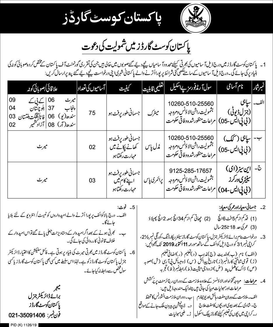 Pakistan Coast Guards Karachi Jobs 2019