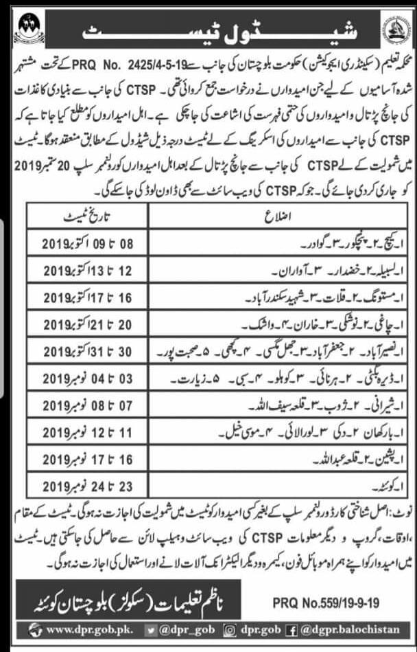 Government of Baluchistan Secondary Education Department Jobs