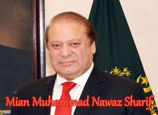 Former Prime Minister Nawaz Sharif in Serious Condition