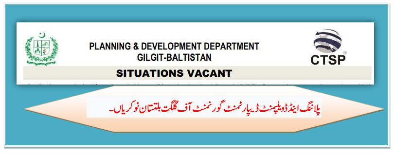 Planning And Development Department Government of Gilgit-Baltistan Jobs
