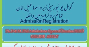 Gomal University Dera Ismail Khan KP Program Admissions