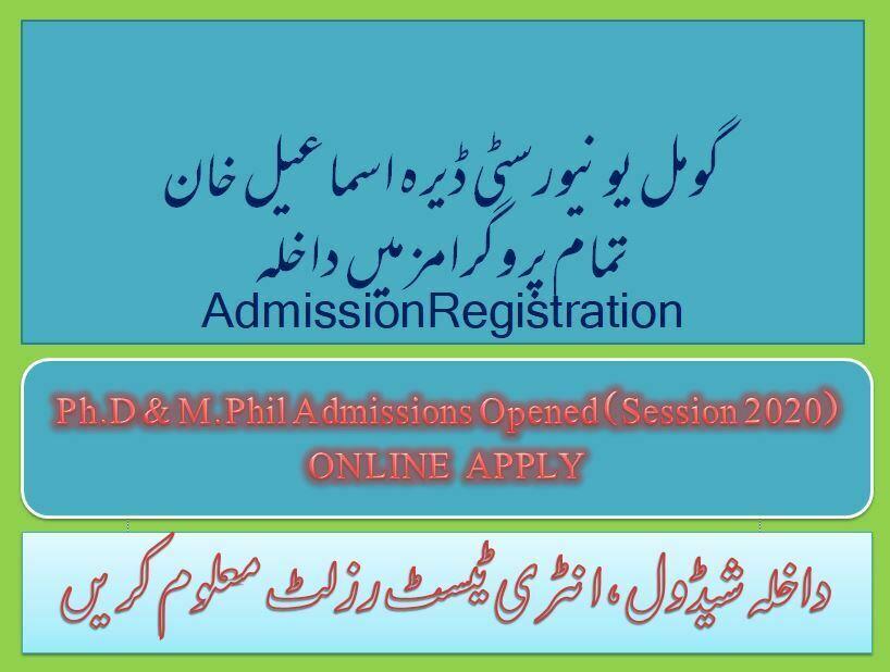 Gomal University Dera Ismail Khan KP Program Admissions