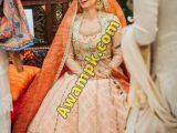 Zainab Abbas Mayun Photo album