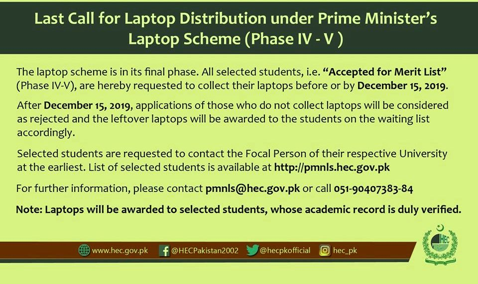 Higher Education Commission (HEC) PM Laptops scheme