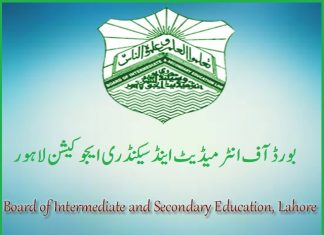 BISE Lahore Online Registration,Date sheet ,Roll Number Slips and Forms