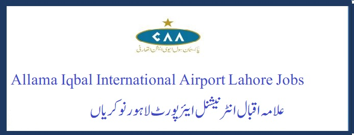 Allama Iqbal International Airport Lahore Jobs