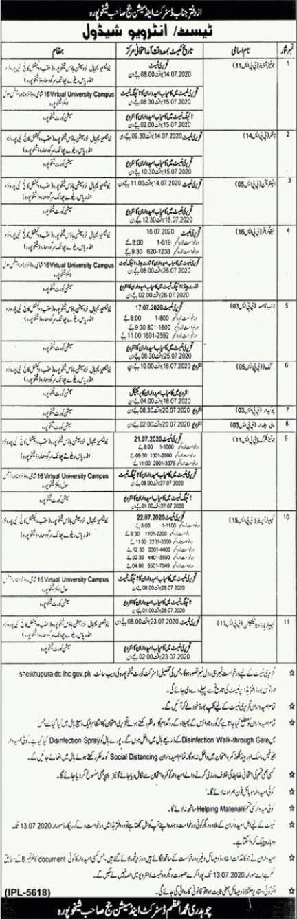 District & Session Judge Office Sheikhupura Jobs