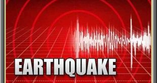 Earthquake in Swat on Sunday 18th October 2020