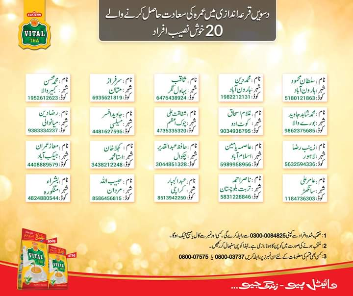 Vital tea umrah scheme 10th draw 3rd march2020