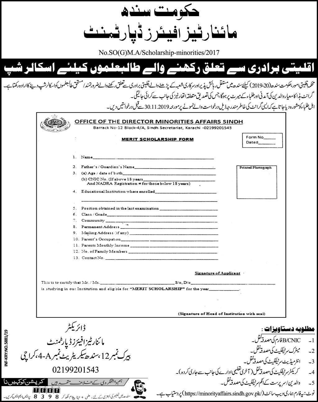 Sindh Directorate Minorities Affairs department Merit Scholarship 2019-20 Form