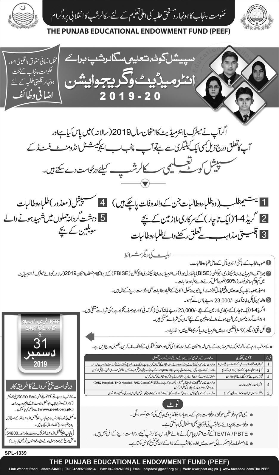 PEEF Special Quota Scholarship advertisement